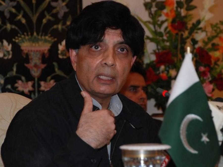 سندھ ہائیکورٹ نے چوہدری نثار سمیت دیگر کو توہین عدالت کے نوٹسزجاری کر دیے