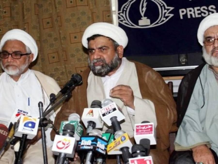 تحریک انصاف جلسہ ، مجلس وحدت المسلمین کی شرکت کا امکان