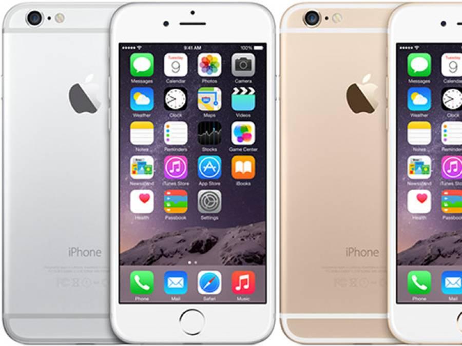 چینی کمپنی نے ایپل کے خلاف بڑا دعویٰ کر دیا