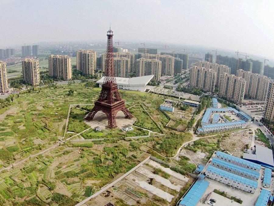 چین میں نیا پیرس آباد نہ ہوسکا تو عوام نے انوکھا استعمال ڈھونڈ لیا