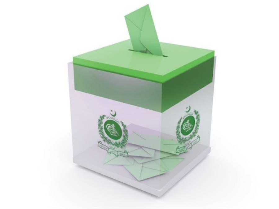 کتنے اضافی بیلٹ پیپر چھاپے گئے؟ الیکشن کمیشن نے ایک بار پھر موقف تبدیل کر لی