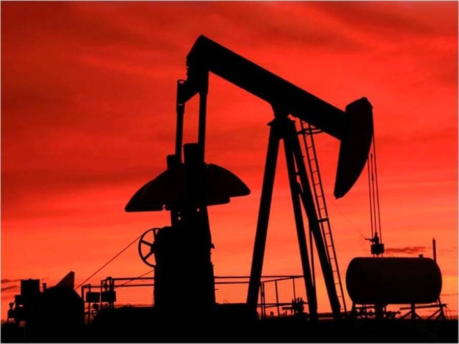 پاکستان میں 9ارب بیرل تیل وگیس نکالا جا سکتا ہے ، امریکی میڈیا