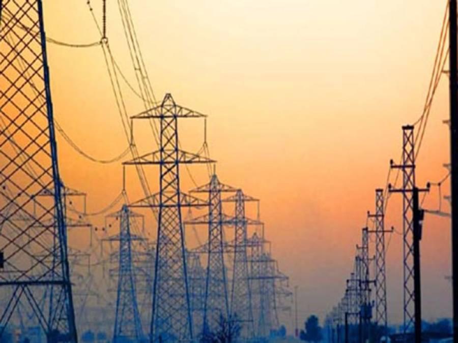 بجلی کے واجبات کی عدم ادائیگی ، آئی پی پیز نے حکومت پاکستان کی ضمانت ضبط کرنے کی دھمکی دیدی