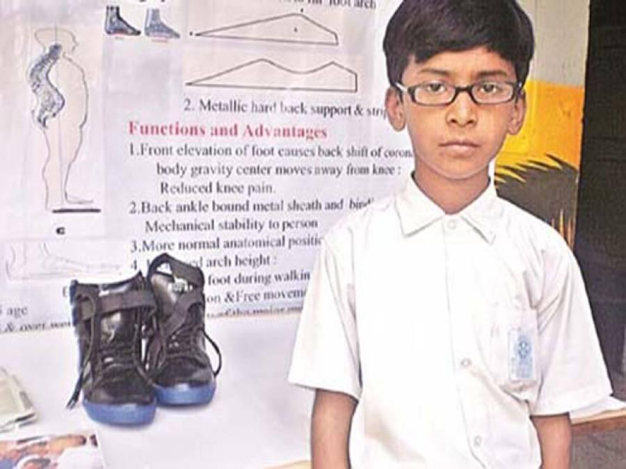 11سالہ مسلمان بچے نے درد سے نجات دلانے والا جوتا تیار کرلیا