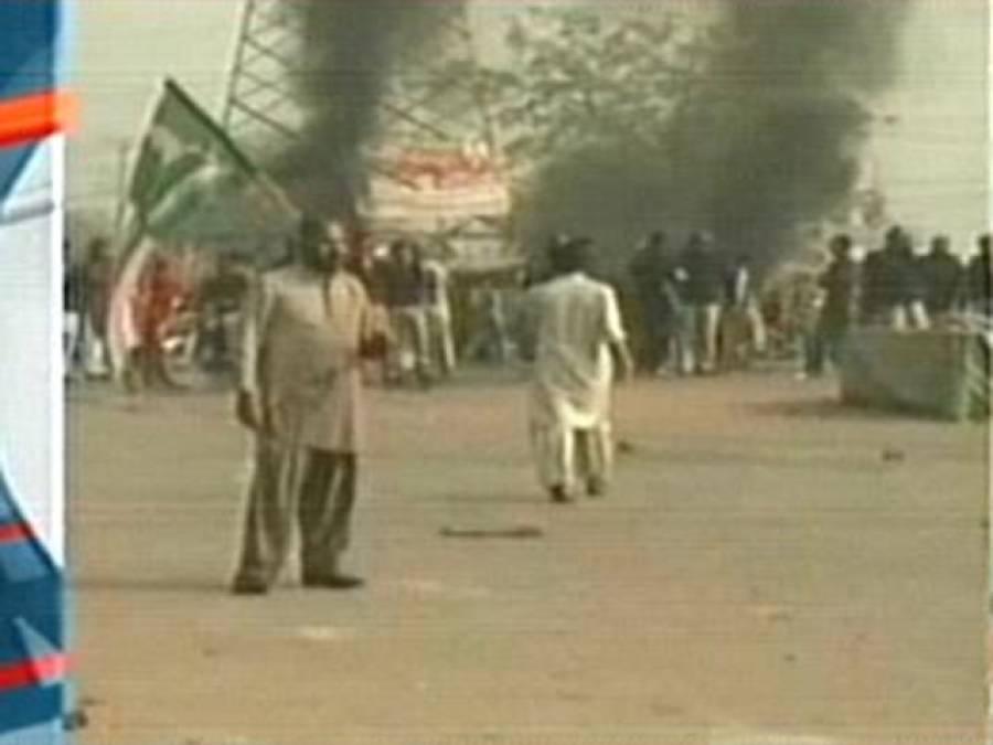 فیصل آباد احتجا ج ،پی ٹی آئی کارکنوں کی ہلاکت پر عوامی تحریک اور سنی تحریک کا سوگ کا اعلان