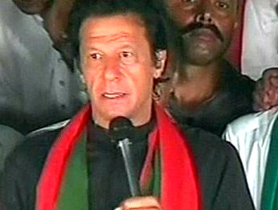 حکمرانوں نے طرزعمل نہ بدلا تو جاتی امراءکے گھیراﺅ کی کال دے سکتے ہیں: عمران خان