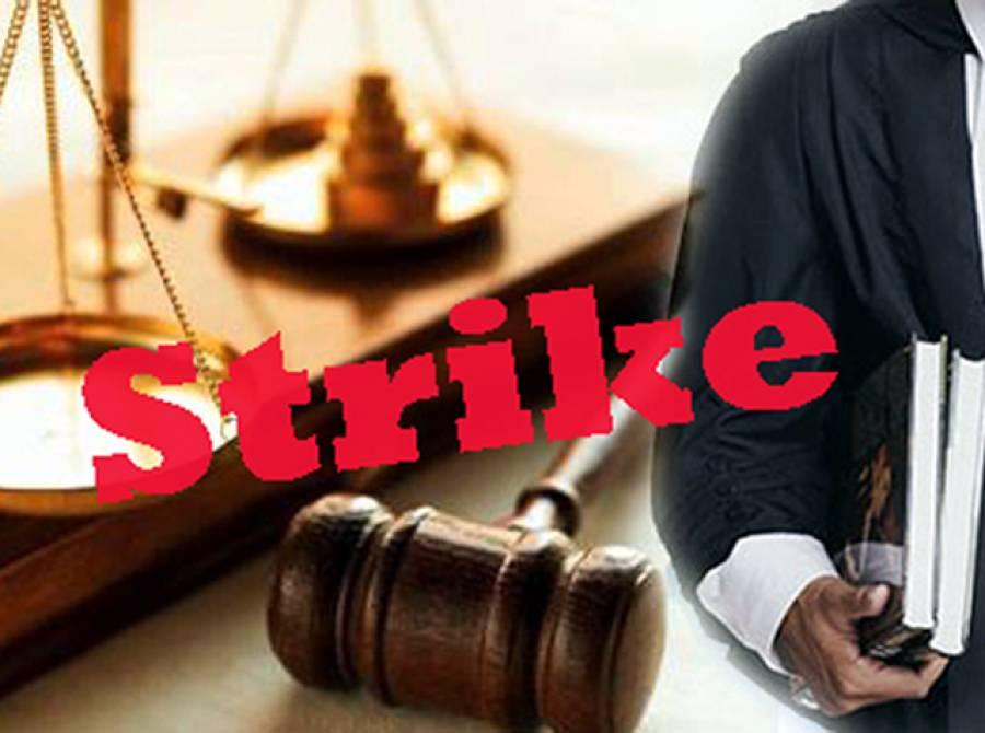 فیصل آباد واقعہ، مختلف شہروں کی ڈسٹرکٹ بارز کا عدالتی بائیکاٹ کا اعلان
