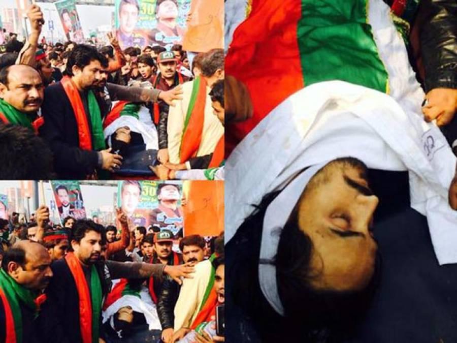 تحریک انصاف کے کارکن کے قتل کا مقدمہ تھانہ سمن آباد میں درج