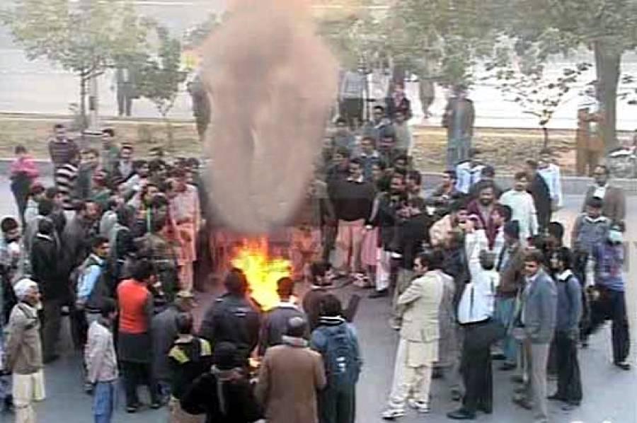 پی ٹی آئی کارکن کی ہلاکت کیخلاف کوئٹہ میں بھی احتجاجی مظاہرہ ،ٹائر جلاکر سٹرک بلاک