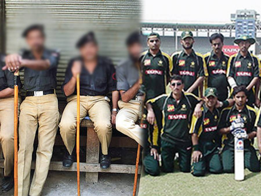 بلائنڈ کرکٹ ٹیم کو شکست ،پنجاب پولیس نے مطالبہ کر دیا