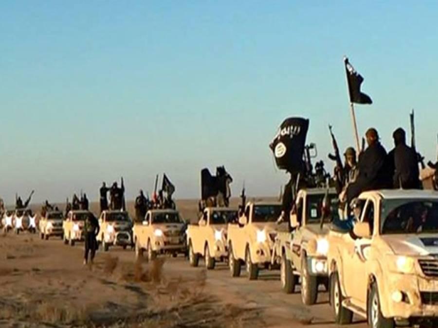 داعش سربراہ کے نمائندے کے پاکستان پہنچنے کا انکشاف