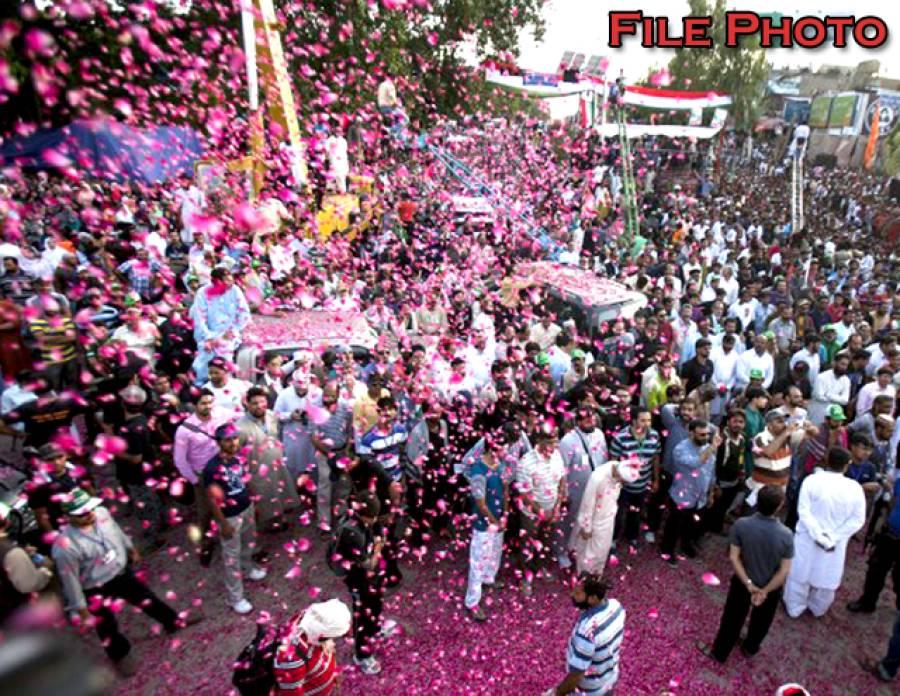 مسلم لیگی کارکنوں کا پی ٹی آئی کارکنان پر پھولوں کی پتیاں نچھاور کرنے کا اعلان