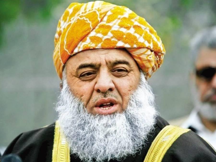 دھرنوں کی میڈیا کوریج بند کر دی جائے حالات نارمل ہو جائیں گے: فضل الرحمن