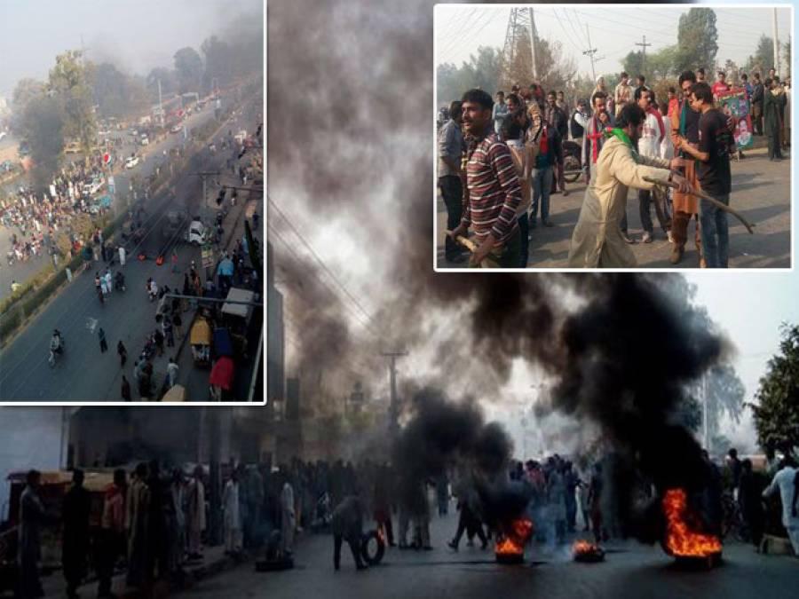 تحریک انصاف کا یوم سوگ ،پارٹی سرگرمیاں معطل، مقتول کارکن سپرد خاک
