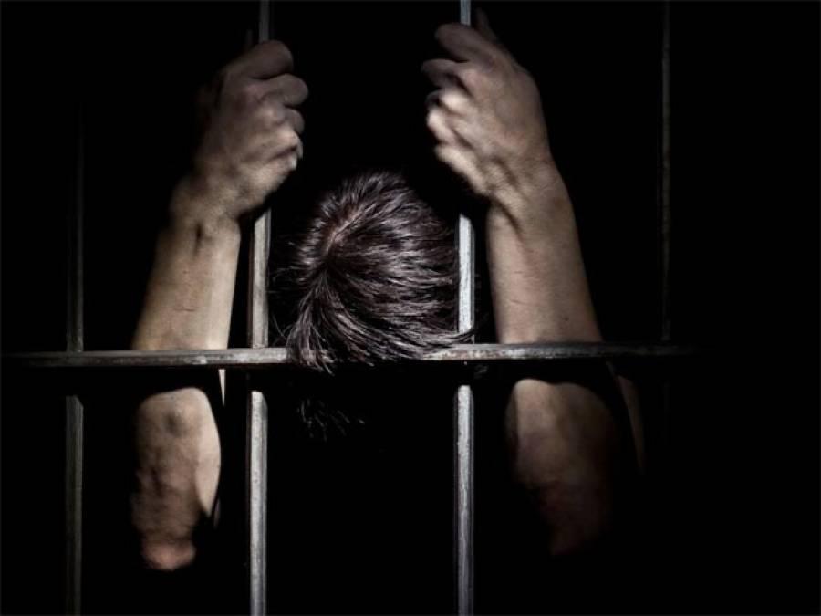 پشاور جیل میں قید غیر ملکی باشندہ عدالتی حکم کے باوجود رہا نہ ہو سکا