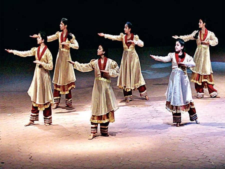 صوفی فیسٹیول کی اختتامی تقریب میں بھی نعرہ لگ گیا