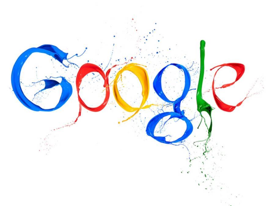 گوگل مسلمانوں کے زخموں پر نمک چھڑکنے کی تیاری میں