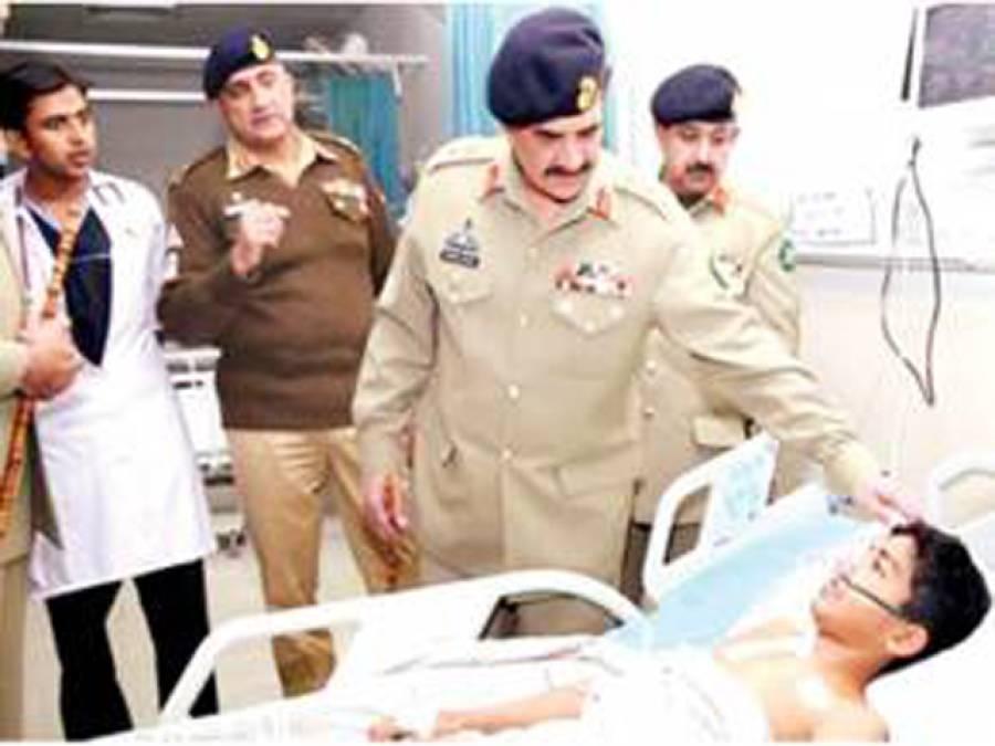 سانحہ پشاور، زخمی بچوں نے آرمی چیف کا حوصلہ بڑھادیا