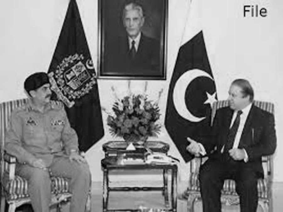 سانحہ پشاور، آرمی چیف اور وزیراعظم کی ون ٹوون ملاقات کی اندرونی کہانی سامنے آگئی ، سزائے موت پر عمل درآمد کامشورہ