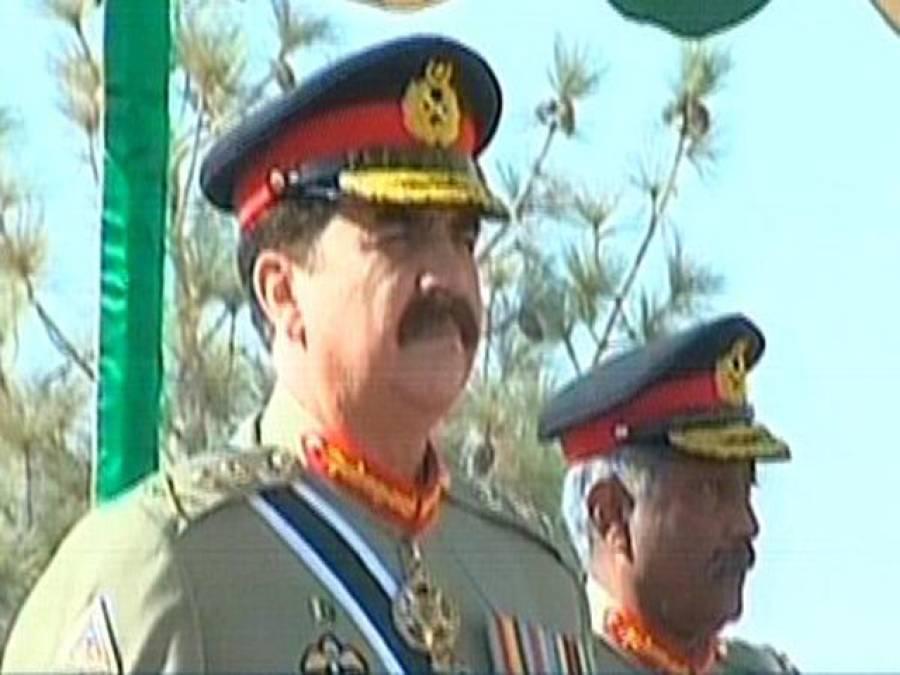 جنرل راحیل شریف نے افغان عسکری قیادت سے ملافضل اللہ کی حوالگی کا مطالبہ کردیا، پاک افغان فورسز کے مشترکہ آپریشن کا امکان