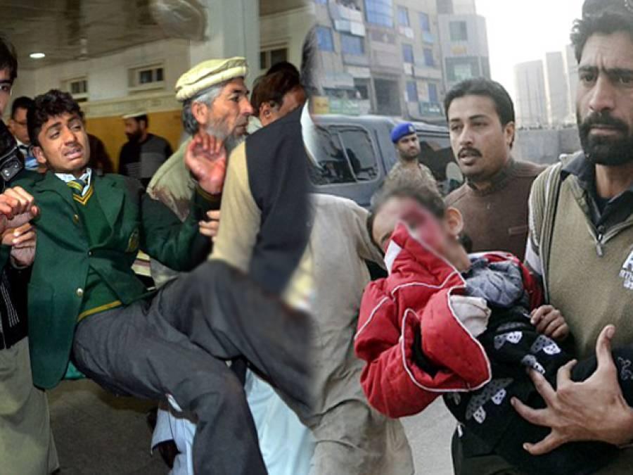 سانحہ پشاور ، منصوبہ افغانستان میں بنا، حملے کے لیے تین گروپوں کے گٹھ جوڑکا انکشاف