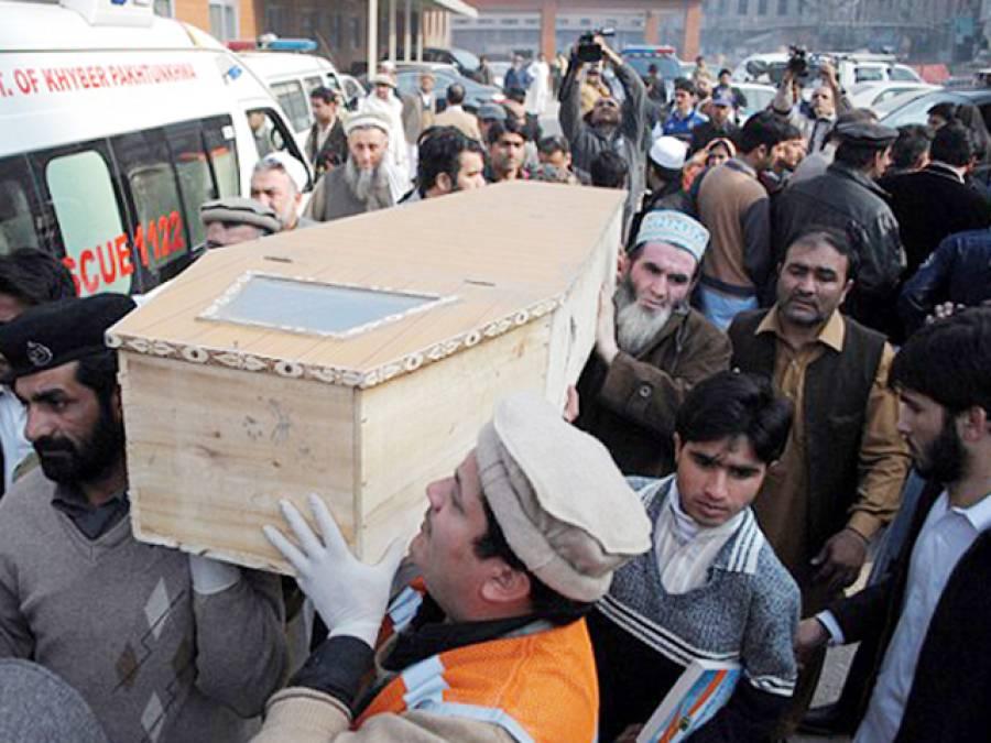 سانحہ پشاور کے مزید 3 زخمی چل بسے، شہداءکی تعداد 144 ہو گئی
