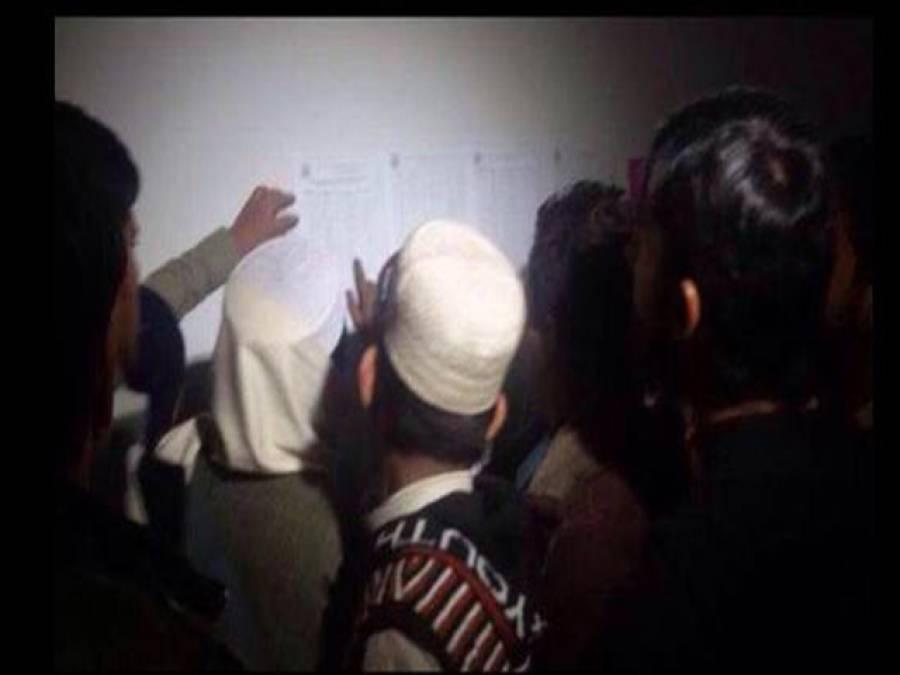 سانحہ پشاور،' شاہدآفریدی' بننے کی خواہش لیے ننھا عبداللہ بھی چل بسا