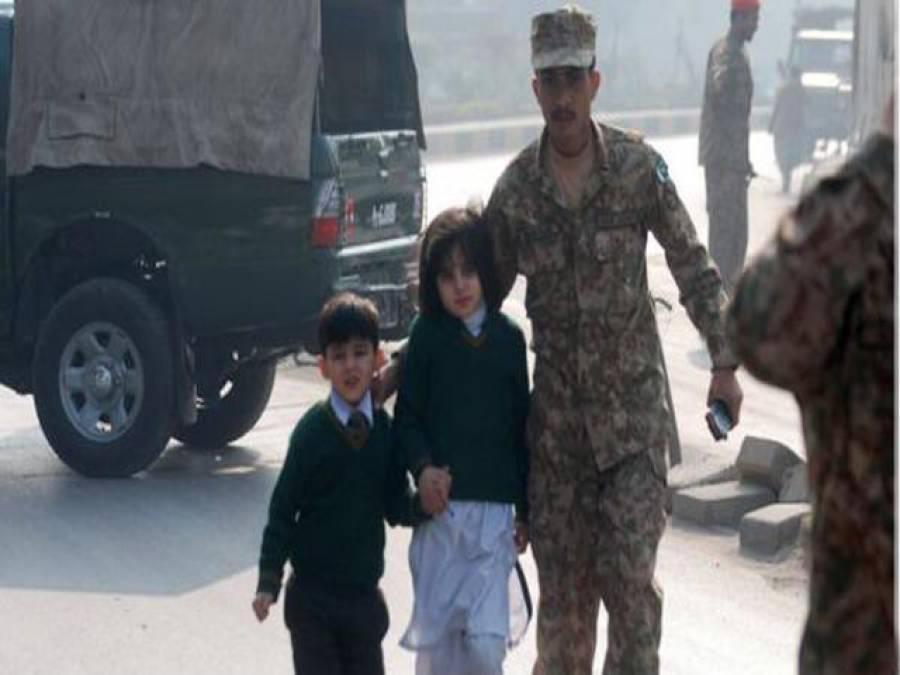 طالبان اور پاکستان ایک ساتھ نہیں رہ سکتے: انسانی حقوق کمیشن