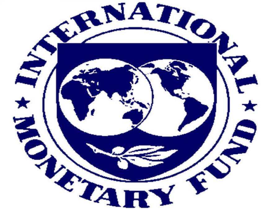 آئی ایم ایف کا اجلاس ،پاکستان کیلئے 1.2 ارب ڈالر قرضے کی رقم جاری کرنے کی منظوری ملنے کا امکان