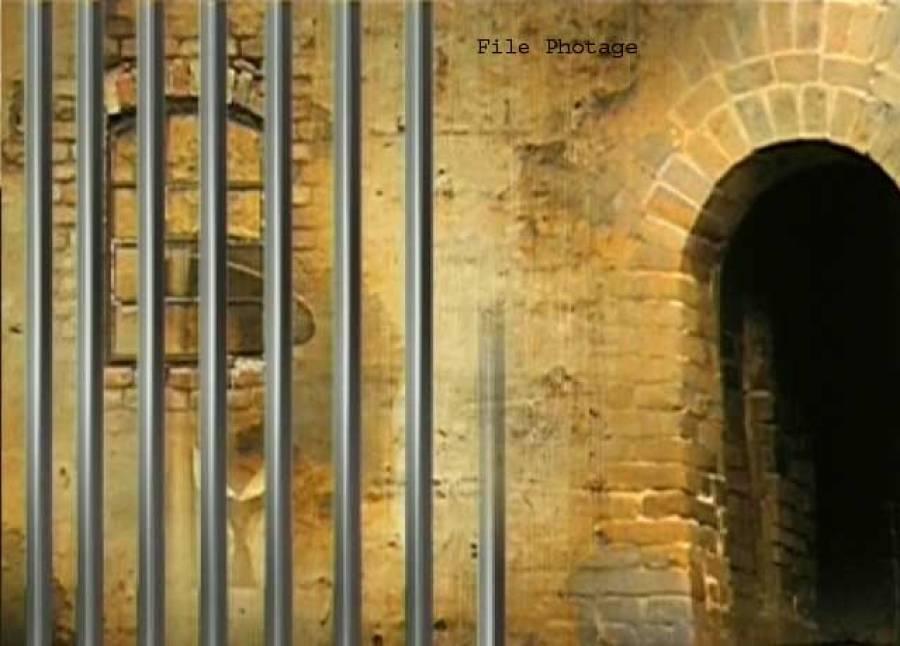 سزائے موت کے 2 قیدیوں نے میٹرک کا امتحان پاس کرلیا