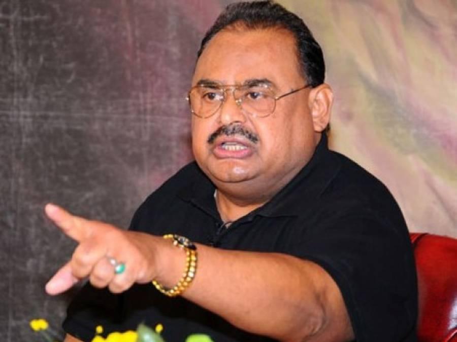 وزیراعظم نے بیان میں طالبان کا نام نہ لے کر بزدلی کا مظاہرہ کیا: الطاف حسین