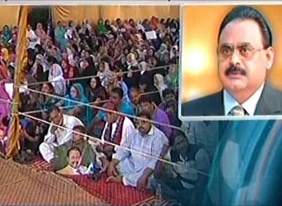 سانحہ پشاور نے قوم کو متحد کر دیا، وزیراعظم طالبان کا نام لے کر مذمت کریں: الطاف حسین