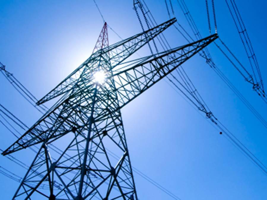 بجلی کی قیمتوں میں کمی، وزیراعظم کے اعلان سے نیپرا میں تشویش، سی پی پی اے نے بھی درخواست دیدی