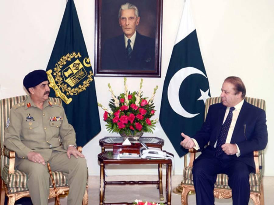 آرمی چیف جنرل راحیل شریف اور وزیر اعظم نواز شریف کے درمیان ملاقات