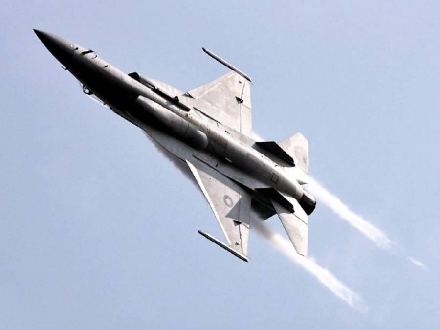 وادی تیراہ میں فضائی کاروائی، 57 دہشت گرد ہلاک