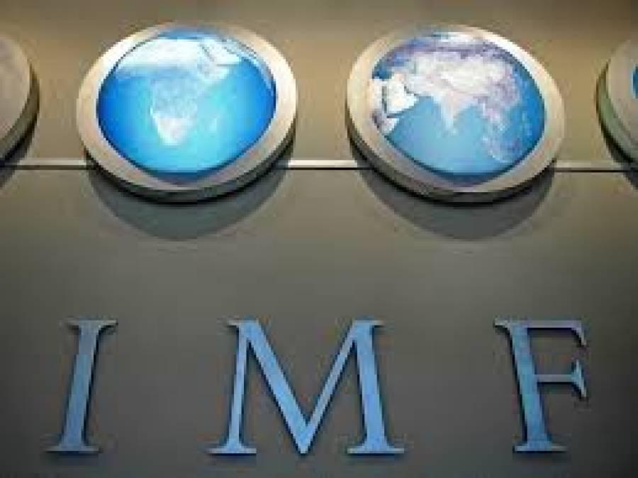 آئی ایم ایف نے پاکستان کے لیے ایک ارب 10 کروڑ ڈالر کی منظوری دے دی