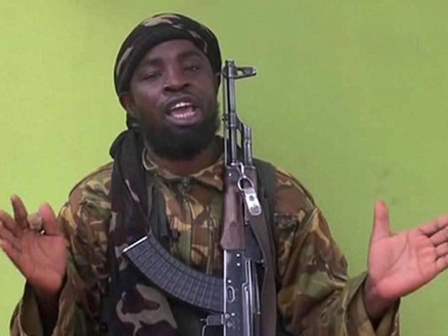 شدت پسند تنظیم بوکو حرام نے بربریت کی تمام حدیں پار کر دیں