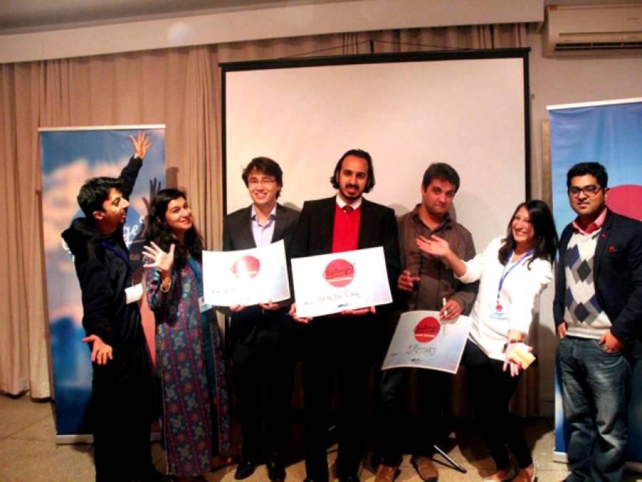 پاکستانی نوجوانوں کے 4کاروبار بھارت میں مقابلے کے لیے تیار