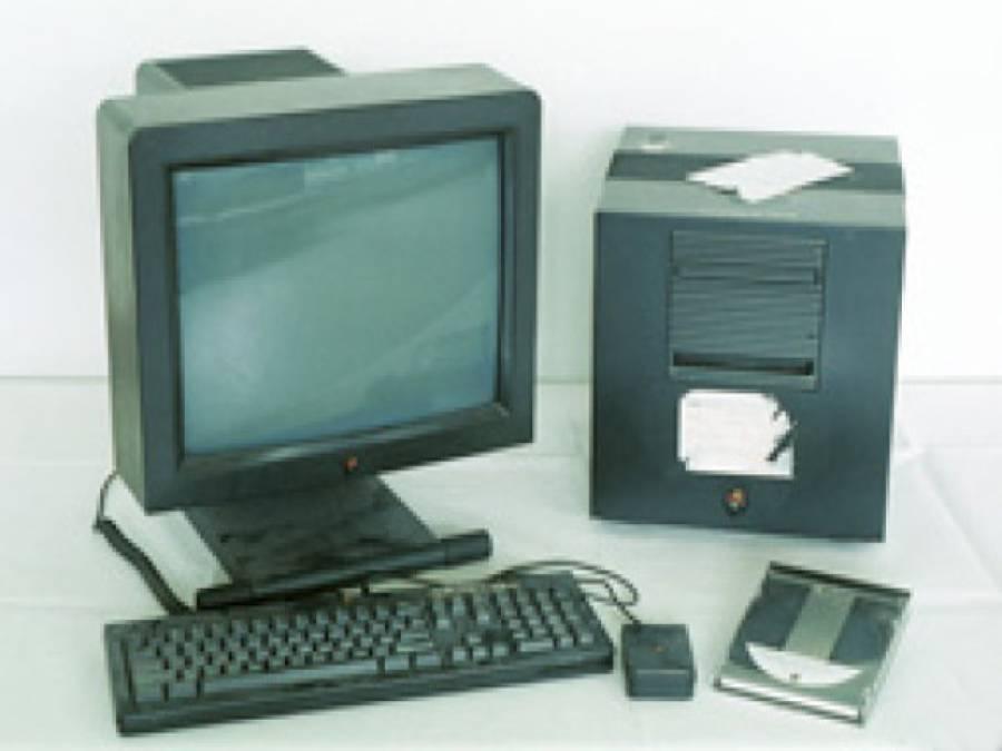کیا آپ کو معلوم ہے کہ دنیا کی پہلی ویب سائٹ کونسی ہے ؟