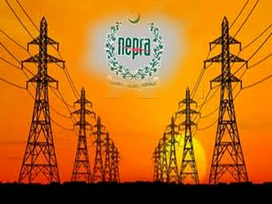نیپرانے 2روپے 97پیسےفی یونٹ بجلی سستی کرنے کا نوٹفکیشن جاری کردیا