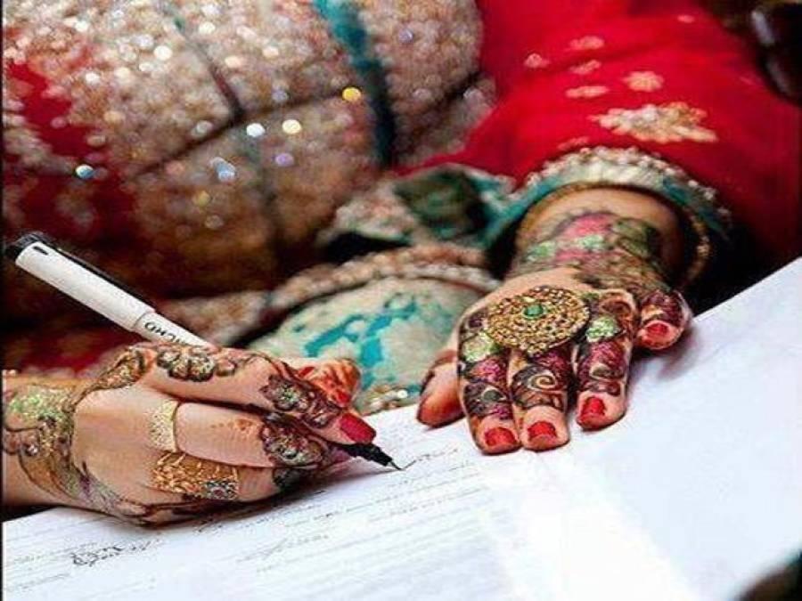 نامور اداکا راﺅں نے نئے سال میں شادی کی تیاریاں شروع کردی