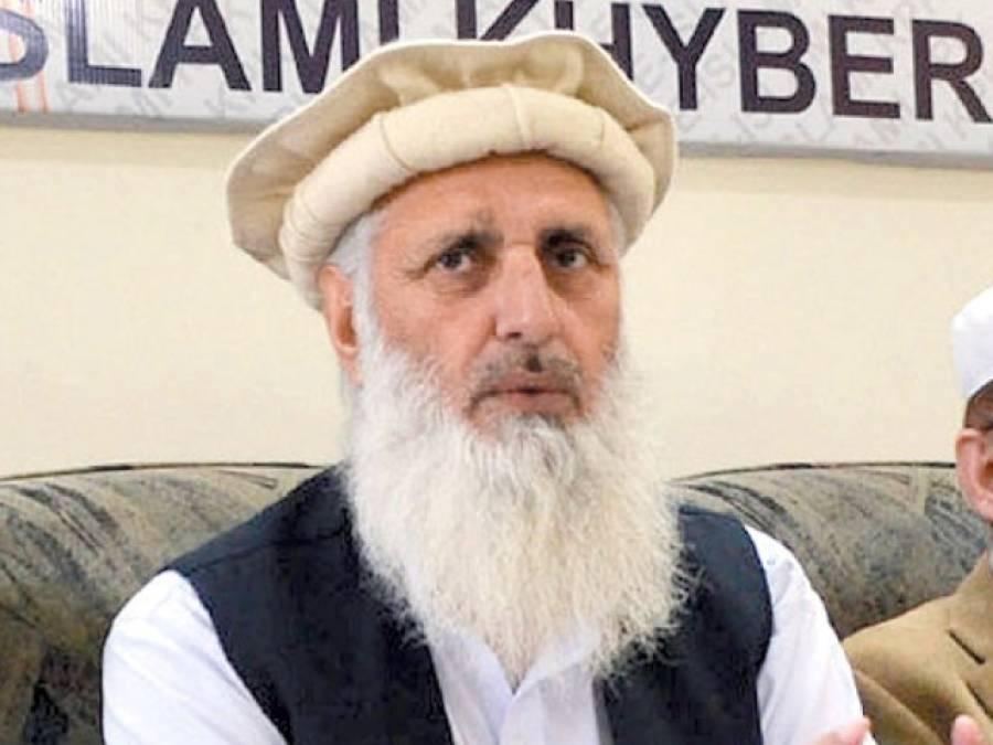 جماعت اسلامی نے پشاور سکول حملے کے ملزمان کو سر عام سزا دینے کا مطالبہ کر دیا