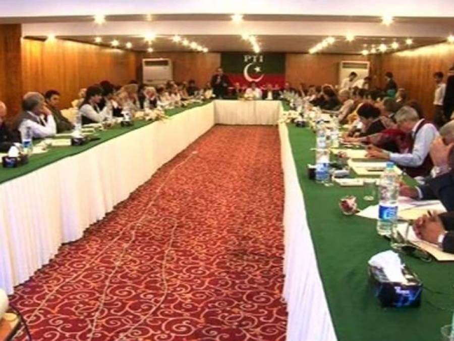 تحریک انصاف کی کور کمیٹی کا اجلاس 28 دسمبر کو طلب