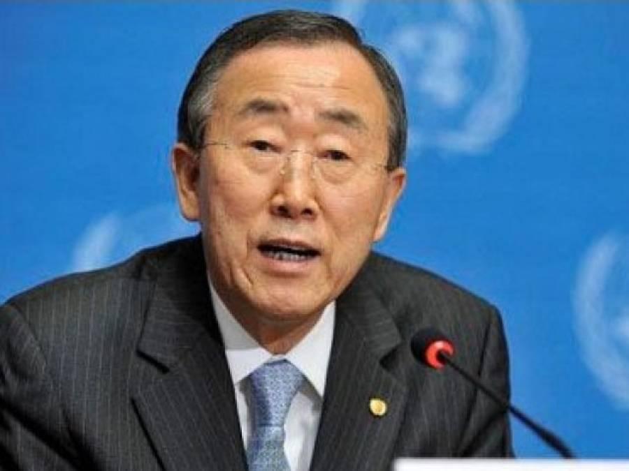 اقوام متحدہ کے سیکرٹری جنرل بان کی مون کا وزیر اعظم میاں نوازشریف کو فون