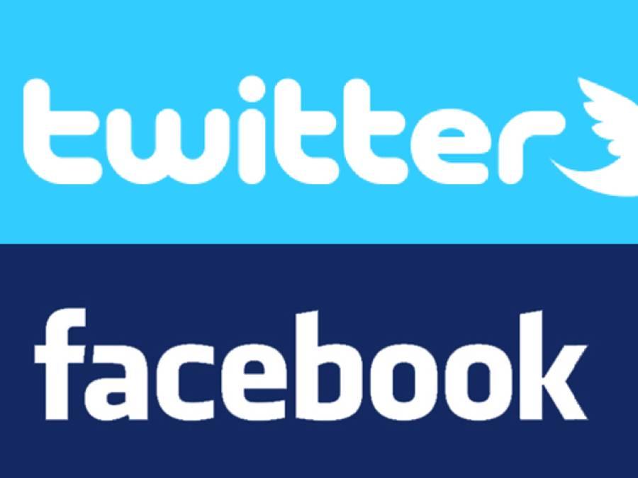 فراڈئیے سوشل میڈیا کے ذریعے پاکستانیوں کولوٹنے لگے