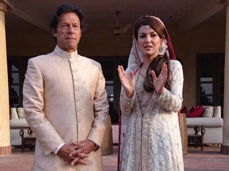 ریحام خان کو مجھ سے 'بے وفائی' نہیں ملے گی: عمران خان
