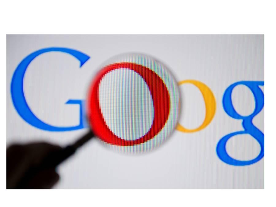 گوگل نے' اعتراف جرم 'کرلیا،صارفین سراپا احتجاج