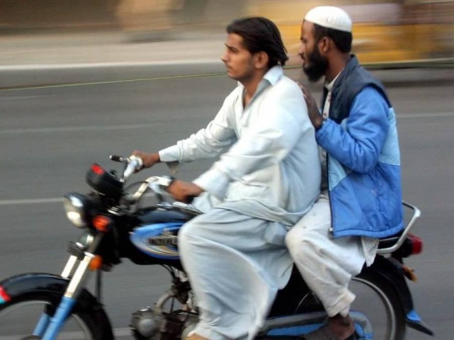 کراچی میں تین روز کے لیے موٹر سائیکل پر ڈبل سواری پر پابندی عائد