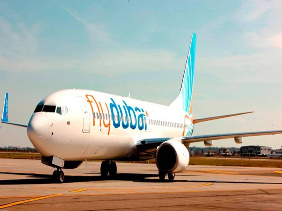 بغداد ایئرپورٹ پر 'فلائی دبئی ' کے طیارے پر فائرنگ، ایمریٹس اوراتحادایئرلائنز کا فضائی آپریشن معطل