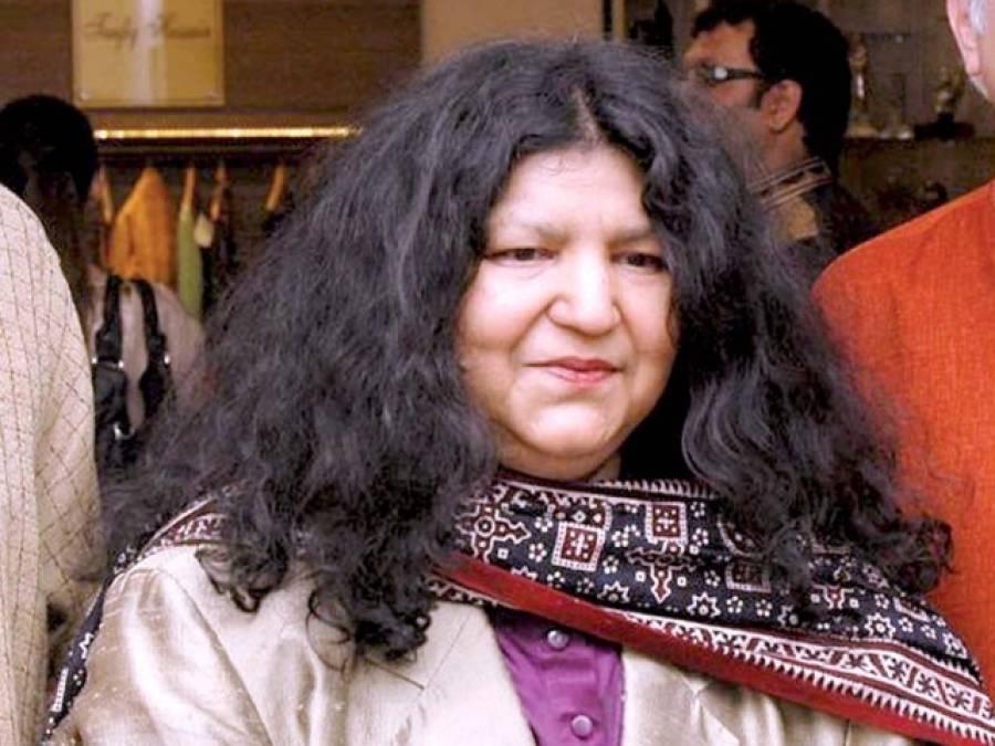 دبئی میں گلوکارہ عابدہ پروین کو خصوصی ایوارڈ سے نوازدیا گیا